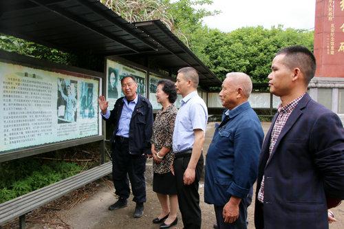 参观天台瓦窑革命历史纪念馆:重温红色历程