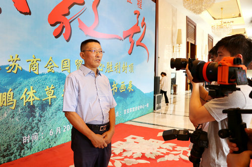 王云鹏向建党百年献礼:鹏体草书吉安展备受好评